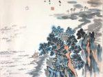 【望天門山 唐 · 李白】書画:王英文-南山老人