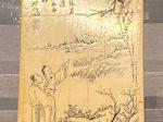 象牙彫小案屛-清時代-工藝美術館-四川博物館-成都