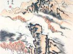 【山居秋暝 唐 · 王維】書画:王英文-南山老人