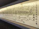 大足宝頂山石刻線絵図(複製品)-南宋-天下の大足-大足石刻の発見と継承-金沙遺跡博物館-成都