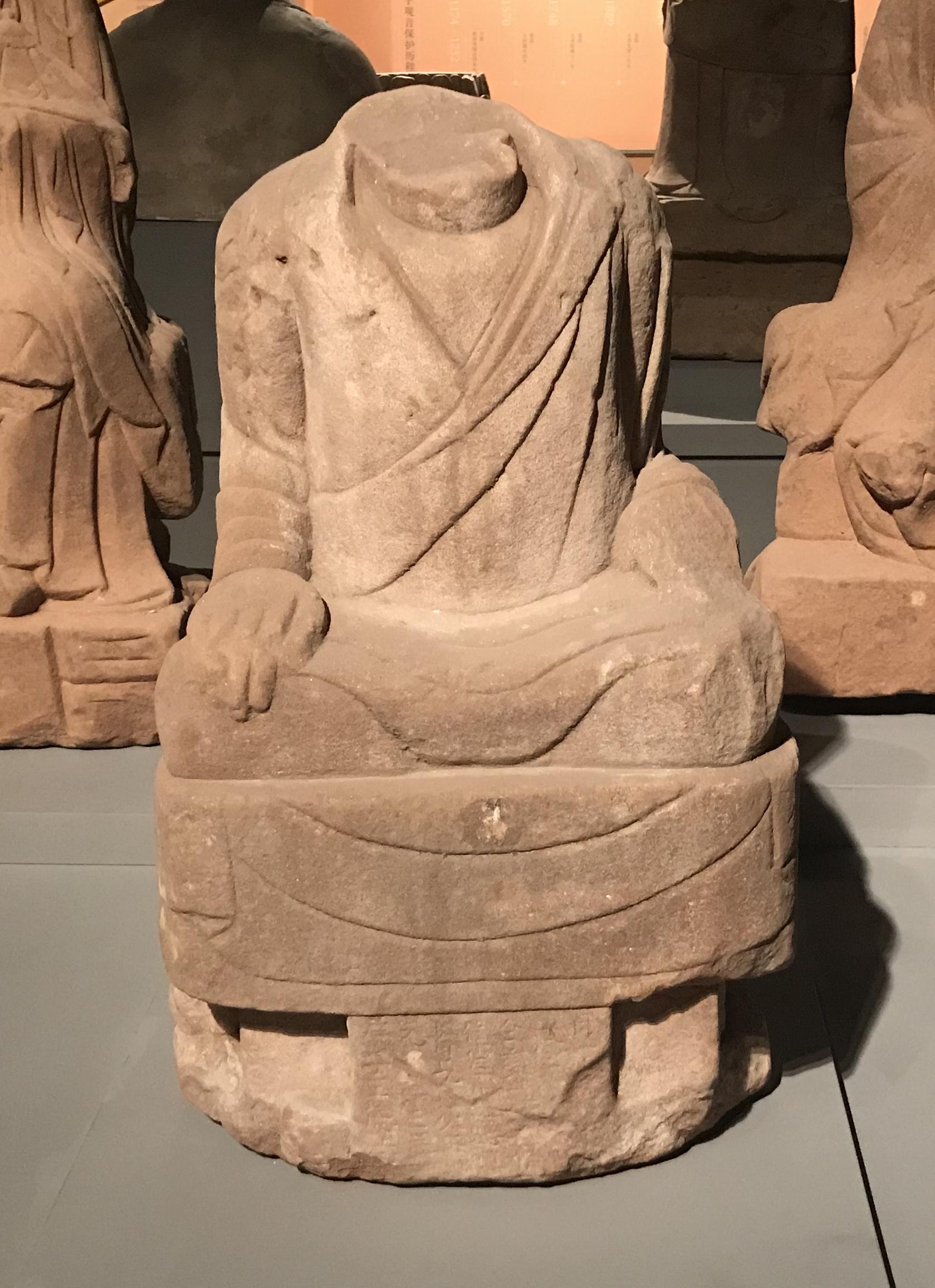 第三尊者残像-明時代-天下の大足-大足石刻の発見と継承-金沙遺跡博物館-成都