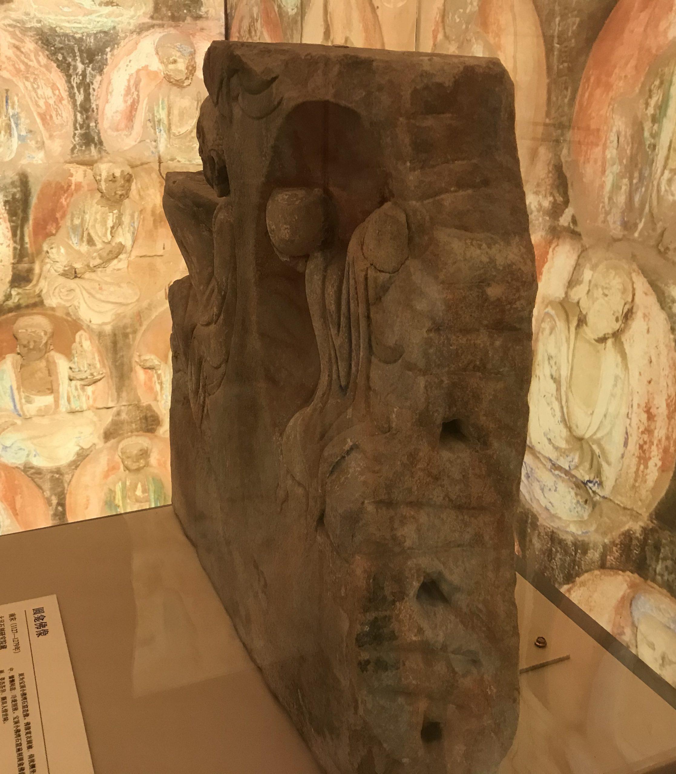 圓龕仏像-南宋-天下の大足-大足石刻の発見と継承-金沙遺跡博物館-成都