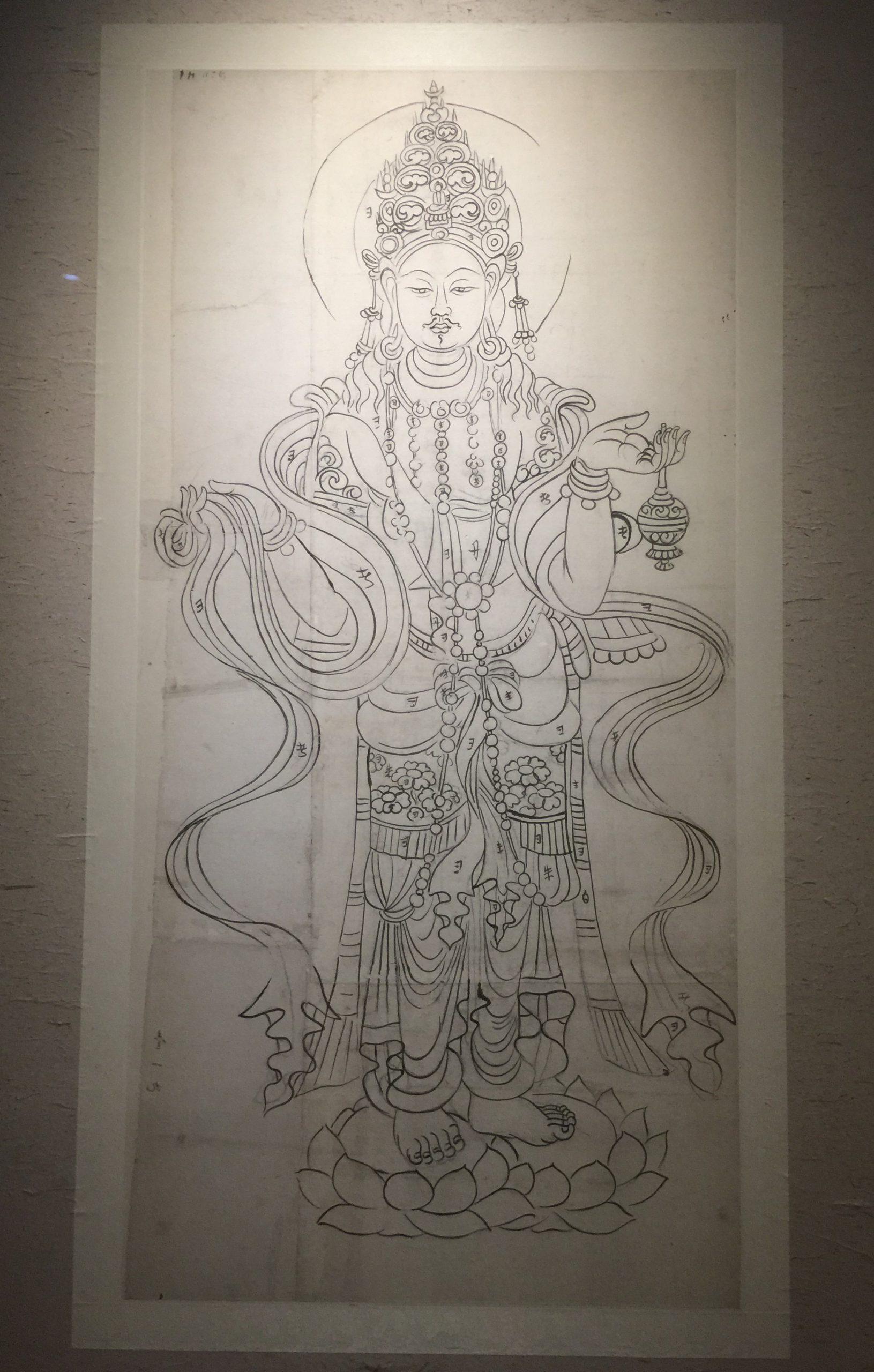 張大千臨摹敦煌壁画稿-張大千芸術館-四川博物院-成都