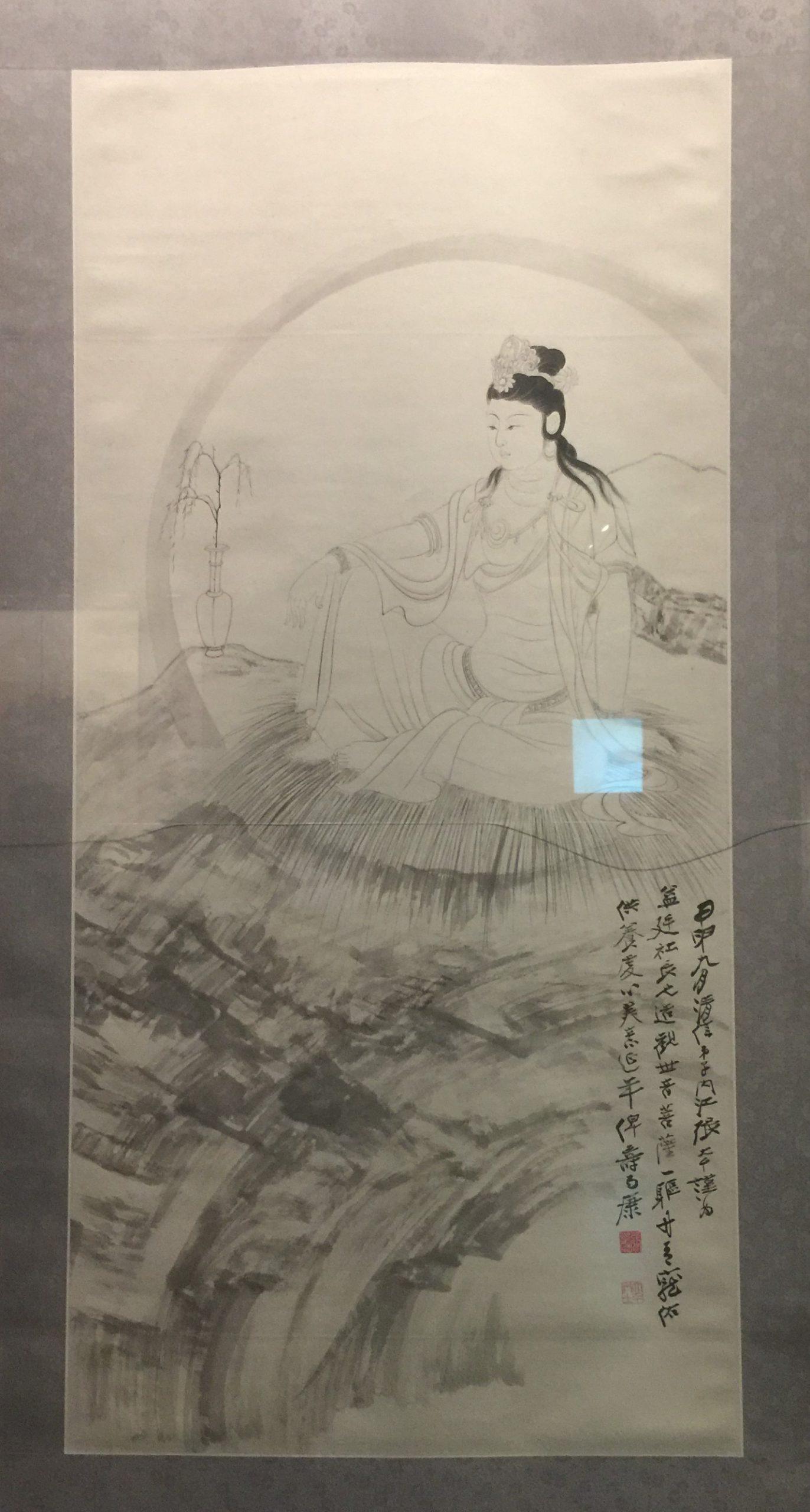 水墨観音像-張大千芸術館-四川博物院-成都