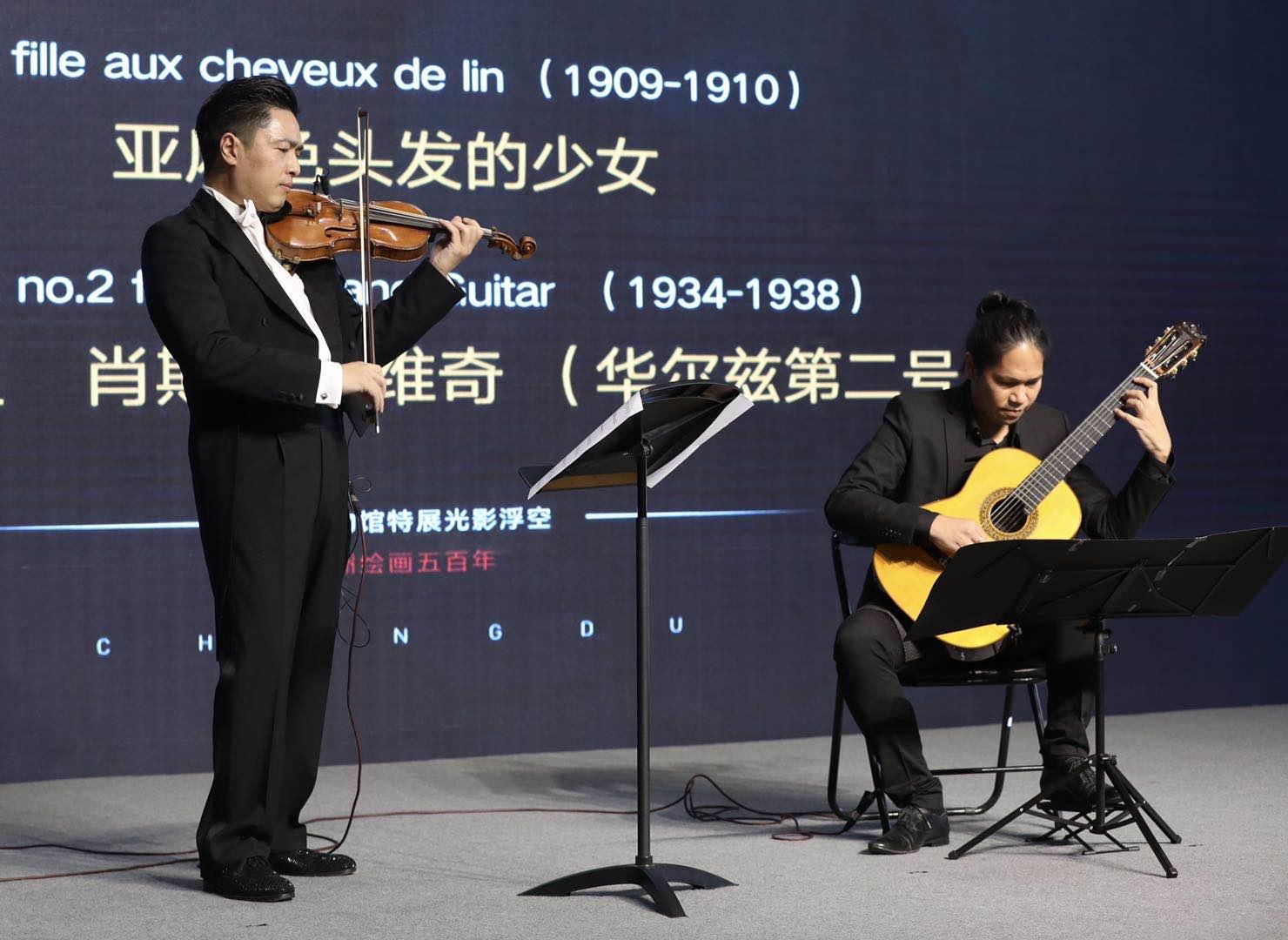 特別展【光影浮空-欧州絵画500年】-成都博物館