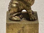 「松露呼図克図」銅印-清時代-巡回特別展【天歌長歌-唐蕃古道】-四川博物館