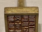 「卓克基長官司」銅印-清時代-巡回特別展【天歌長歌-唐蕃古道】-四川博物館