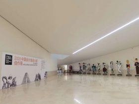 2020年中国設計智造大獎佳作展-中国美術学院•中国際設計博物館-撮影:淘芸数據-楊溢