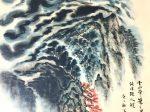 【三十七 唐朝 · 拾得】書画:王英文-南山老人