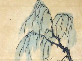 滁州西澗 -唐 · 韋應物-書画:王英文-南山老人