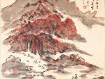 【野望 唐 · 王績】書画:王英文-南山老人