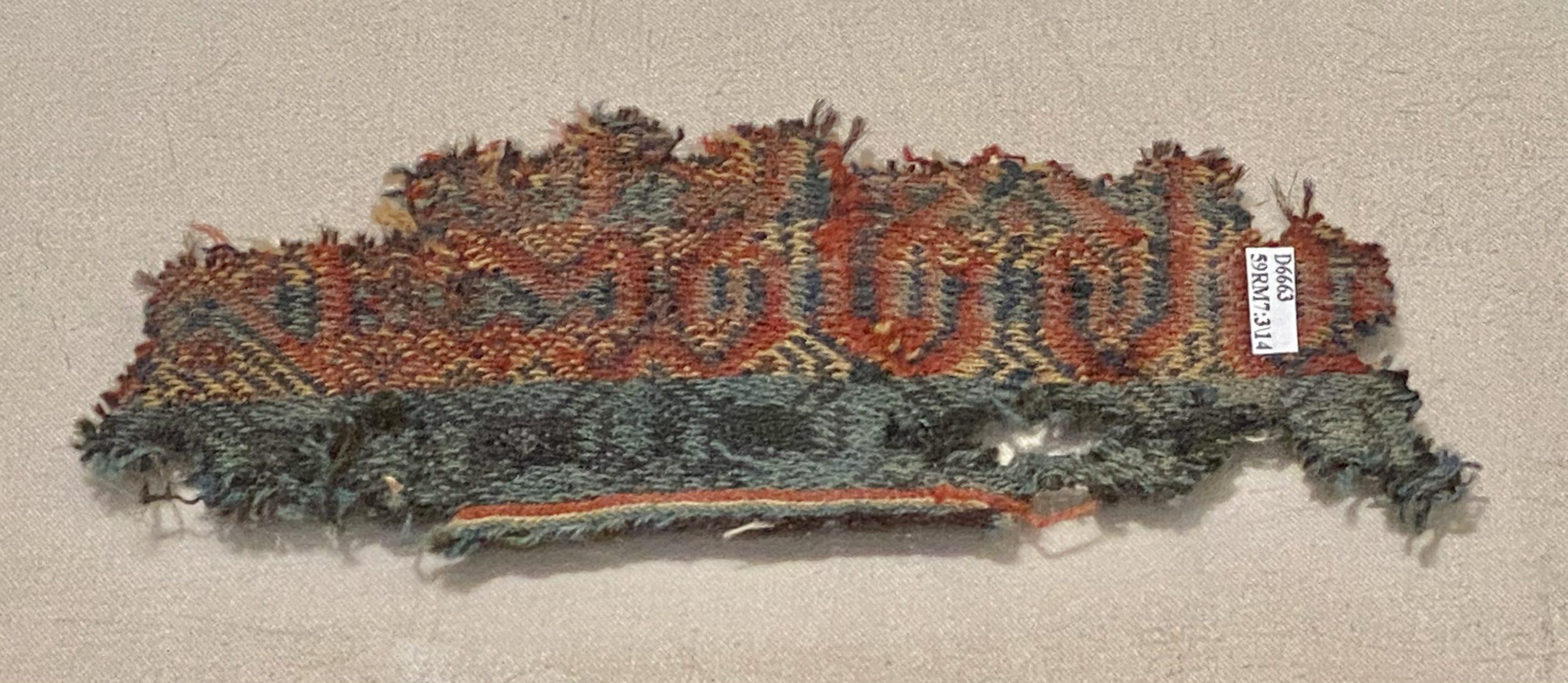 幾何獣紋毛毯-唐時代-巡回特別展【天歌長歌-唐蕃古道】-四川博物館