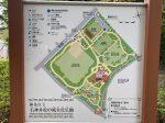 石神井松の風文化公園-練馬区立-東京