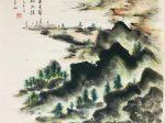春日西湖寄謝法曹韻-宋代・歐陽修-書画:王英文-南山老人