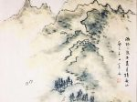 落日悵望-唐代・馬戴-書画:王英文-南山老人