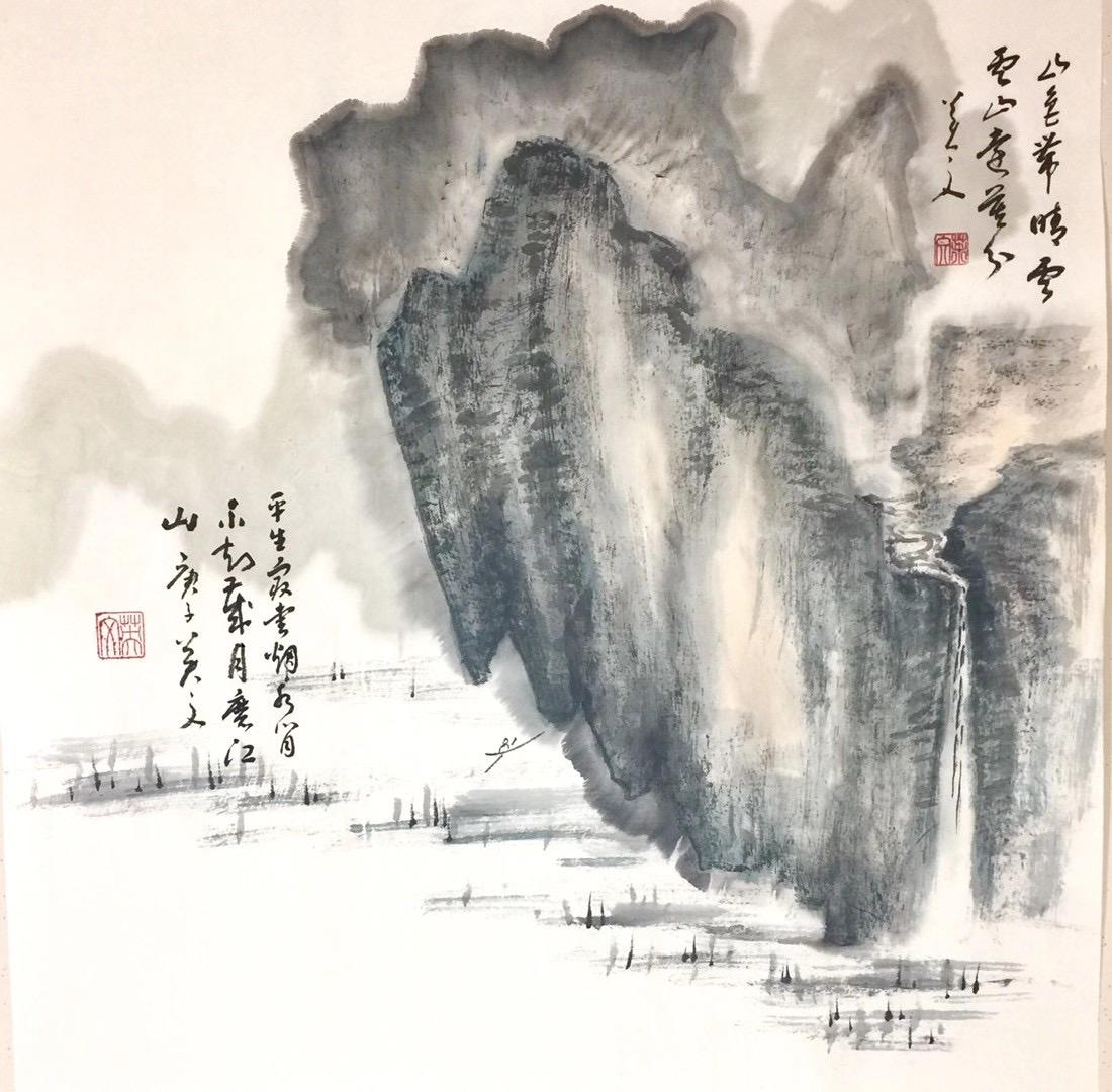 追和東坡郭熙秋山示王覺民 -宋代・王之道-書画:王英文-南山老人