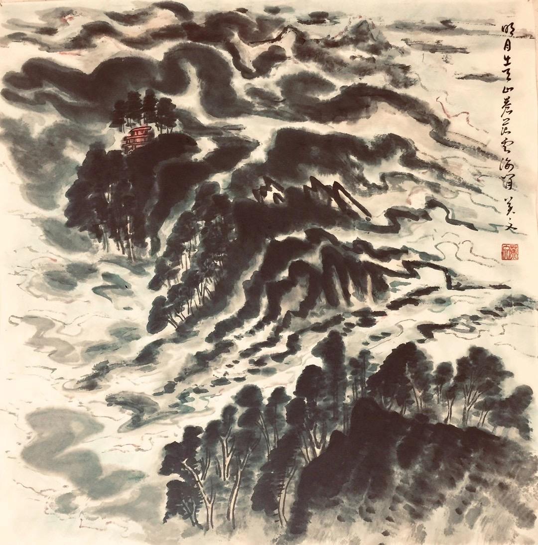 關山月-唐代・李白-書画:王英文-南山老人