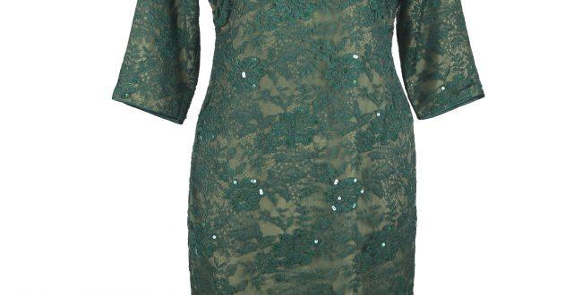 墨綠蕾絲綴片中袖旗袍「海上の明月、軽い裾に風を追う-江南の貴族と海派チャイナドレス」上海大学博物館-海派文化博物館