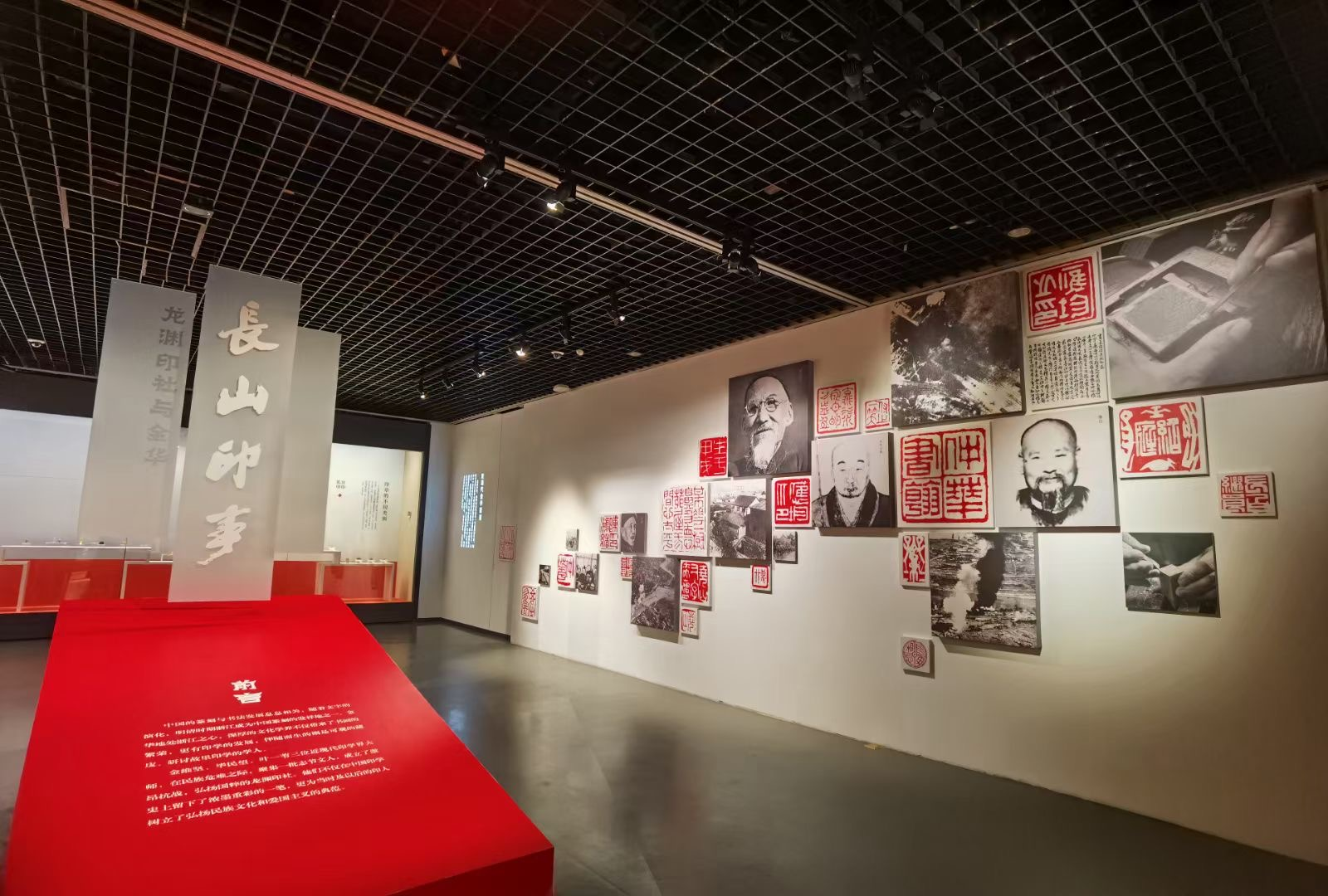 金華市博物館-婺城区-金華市-浙江省-写真提供:淘芸数據-楊溢