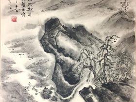 晚出曹門北道-明代・高叔嗣-書画:王英文-南山老人
