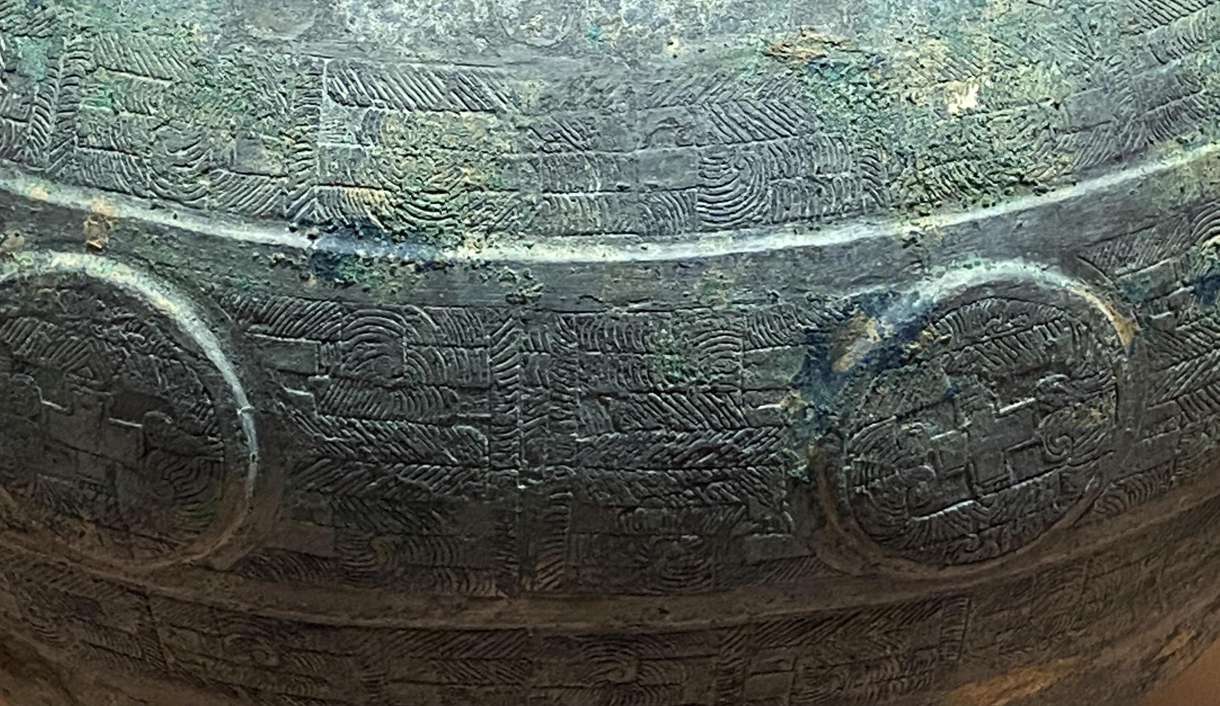 「楚高」銅缶-戦国時代-楚-特別展【食味人間】四川博物院・中国国家博物館