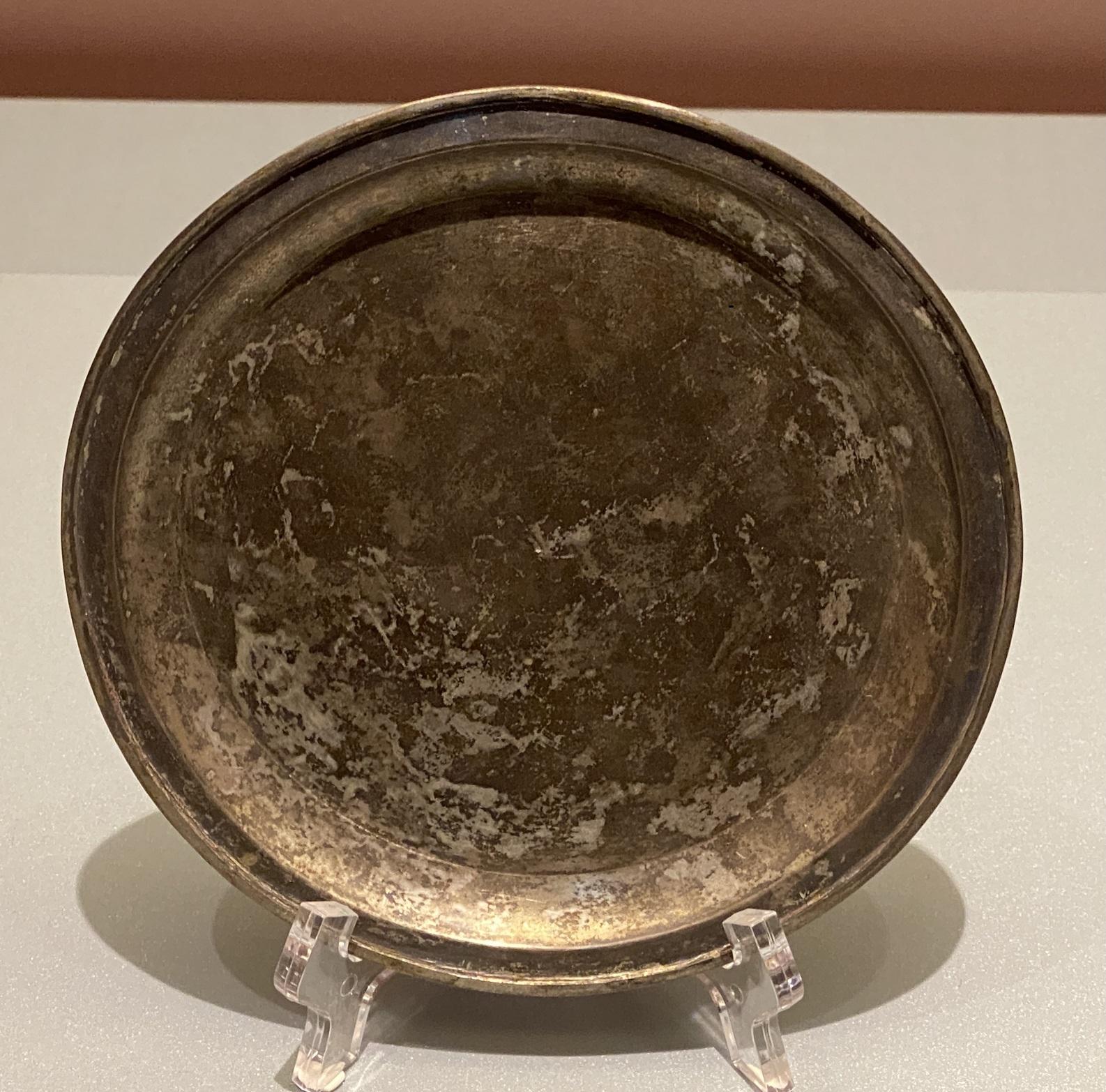 銀盤-元時代-特別展【食味人間】四川博物院・中国国家博物館
