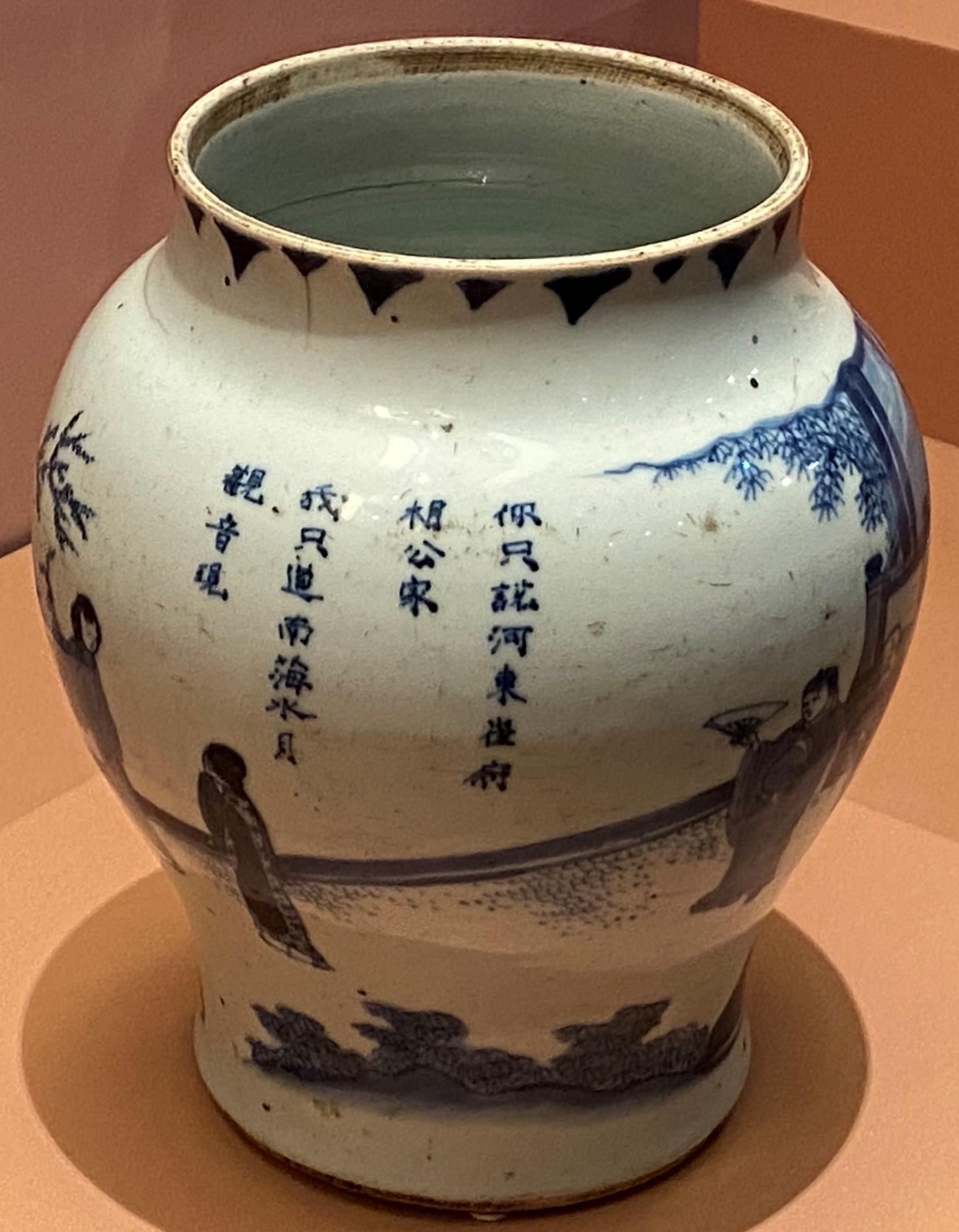 崇禎青花西廂記物語図罐-明時代-特別展【食味人間】四川博物院・中国国家博物館