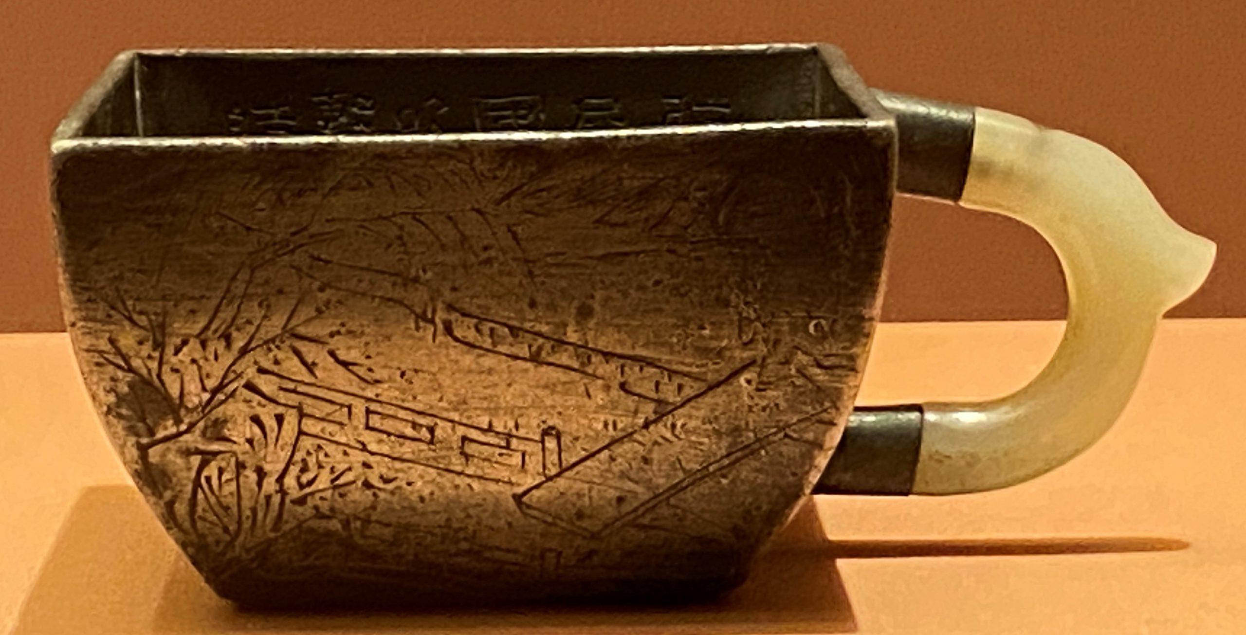玉把銀鬥-清時代-特別展【食味人間】四川博物院・中国国家博物館