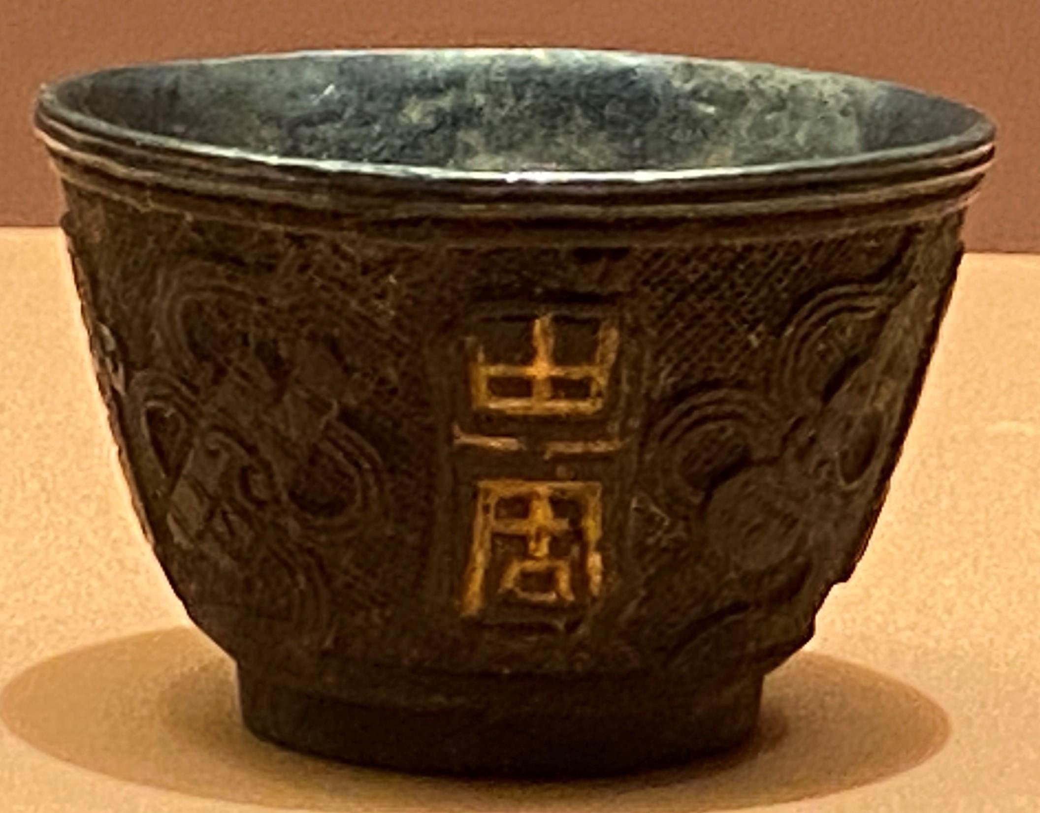 沈香木酒杯-清時代-特別展【食味人間】四川博物院・中国国家博物館
