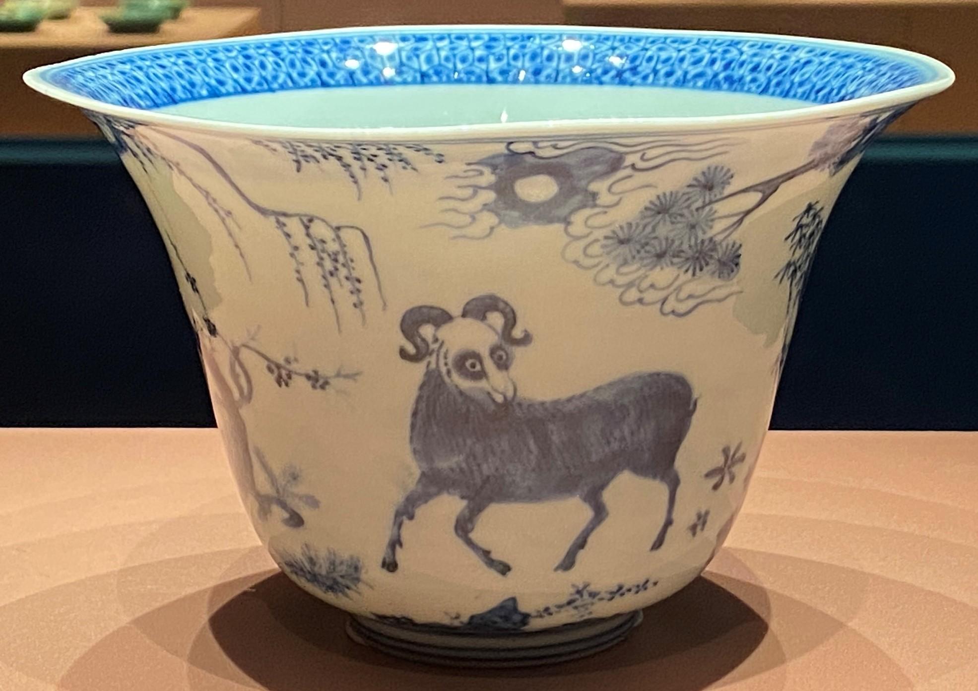 嘉靖青花三羊開泰鈴式碗-清時代-特別展【食味人間】四川博物院・中国国家博物館