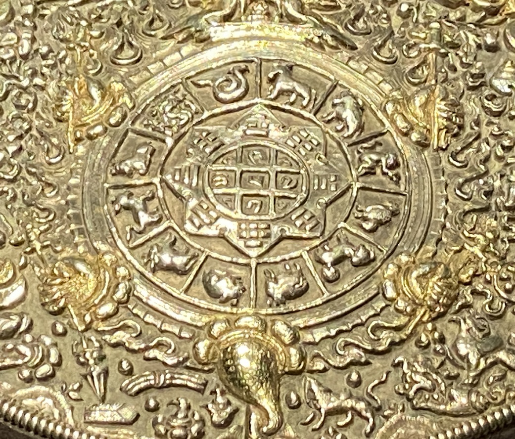 銀鎏金嘎嗚-特別展【七宝玲瓏-ヒマラヤからの芸術珍品】-金沙遺跡博物館-成都