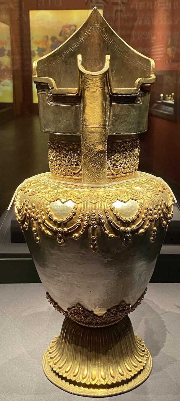 銀鎏金僧帽壺-特別展【七宝玲瓏-ヒマラヤからの芸術珍品】-金沙遺跡博物館-成都
