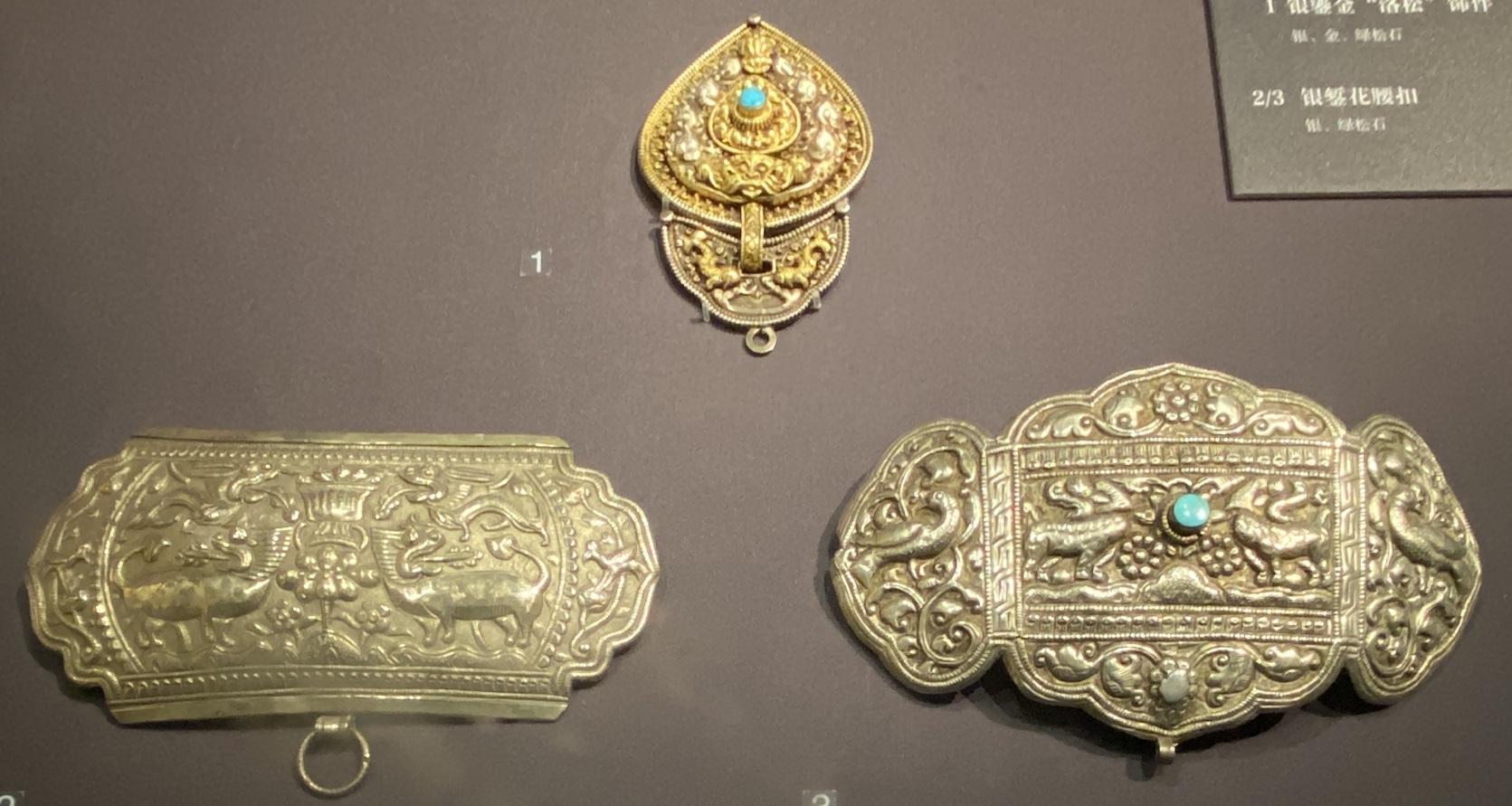銀鏨花腰釦-特別展【七宝玲瓏-ヒマラヤからの芸術珍品】-金沙遺跡博物館-成都