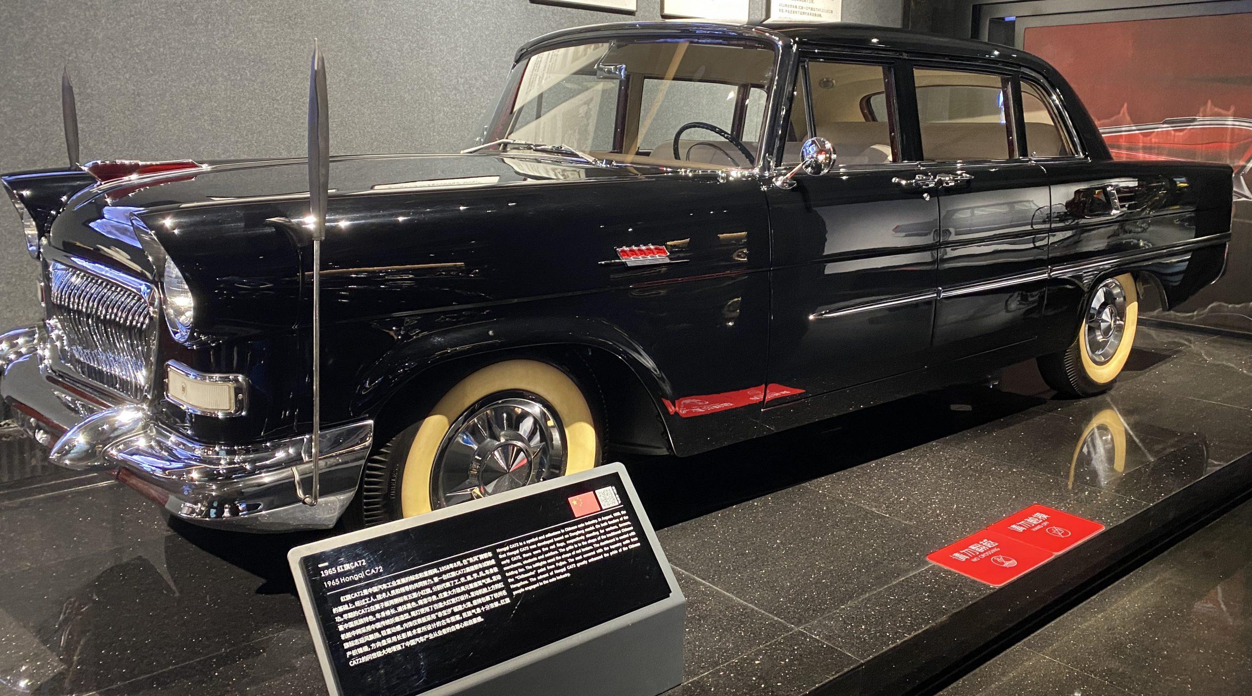 1965紅旗CA72-1965 Hongqi CA72-常設展-三和お爺さん車博物館-四川成都