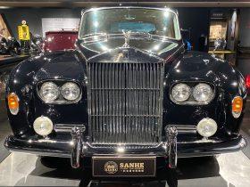 1964ロールスロイスファントムⅤ-1964 roolls-royce PhantomⅤ(1)-常設展-三和老爺車博物館-成都市-四川省