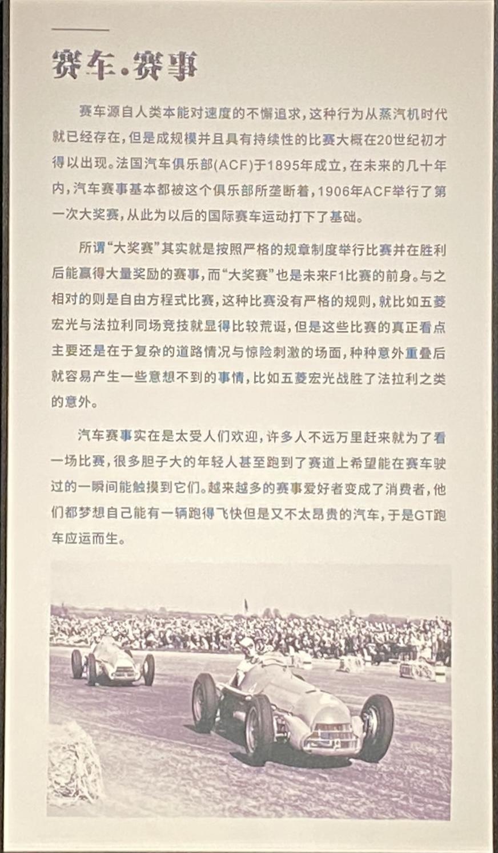 ランボルギーニムルシエラゴLp640-Lamborghini Murcielago Lp640-常設展-三和老爺車博物館-成都市-四川省