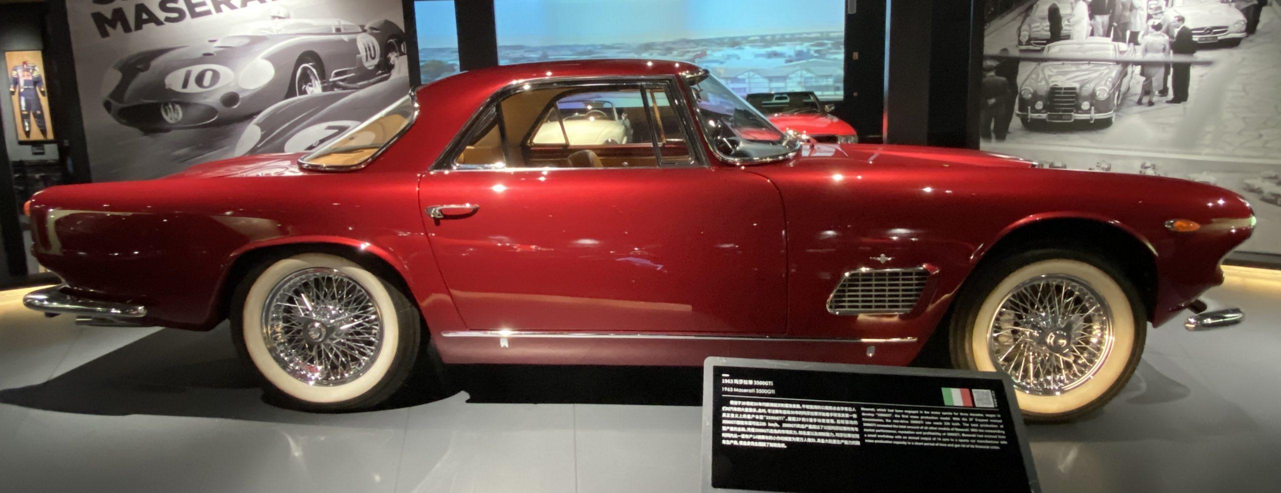 1963年マセラティ3500GTI-1963 Maserati 3500GTI-常設展-三和老爺車博物館-成都市-四川省