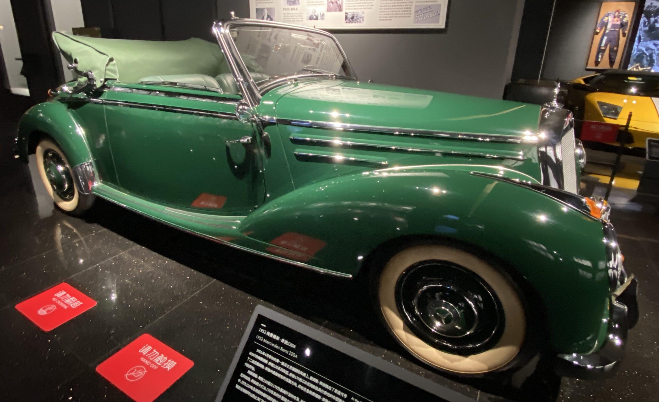 1952年メルセデスベンツ220A -1952 Mercedes Bens 220A-常設展-三和老爺車博物館-成都市-四川省