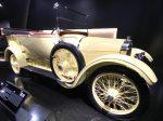 1914年ミネルバKK-1914 Minerva KK-常設展-三和老爺車博物館-成都市-四川省