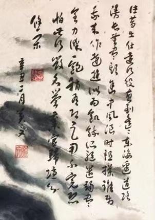 【飲酒 其十-東晉 · 陶淵明】書画:王英文-南山老人