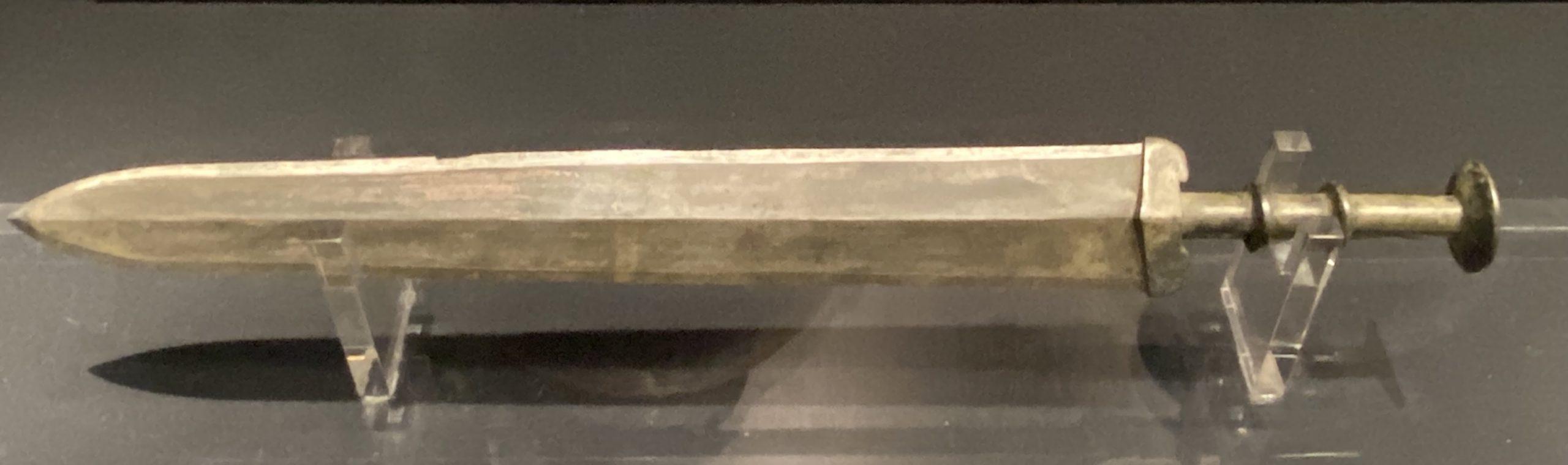 銅剣-【列備五都-秦漢時代の中国都市】-成都博物館-四川成都