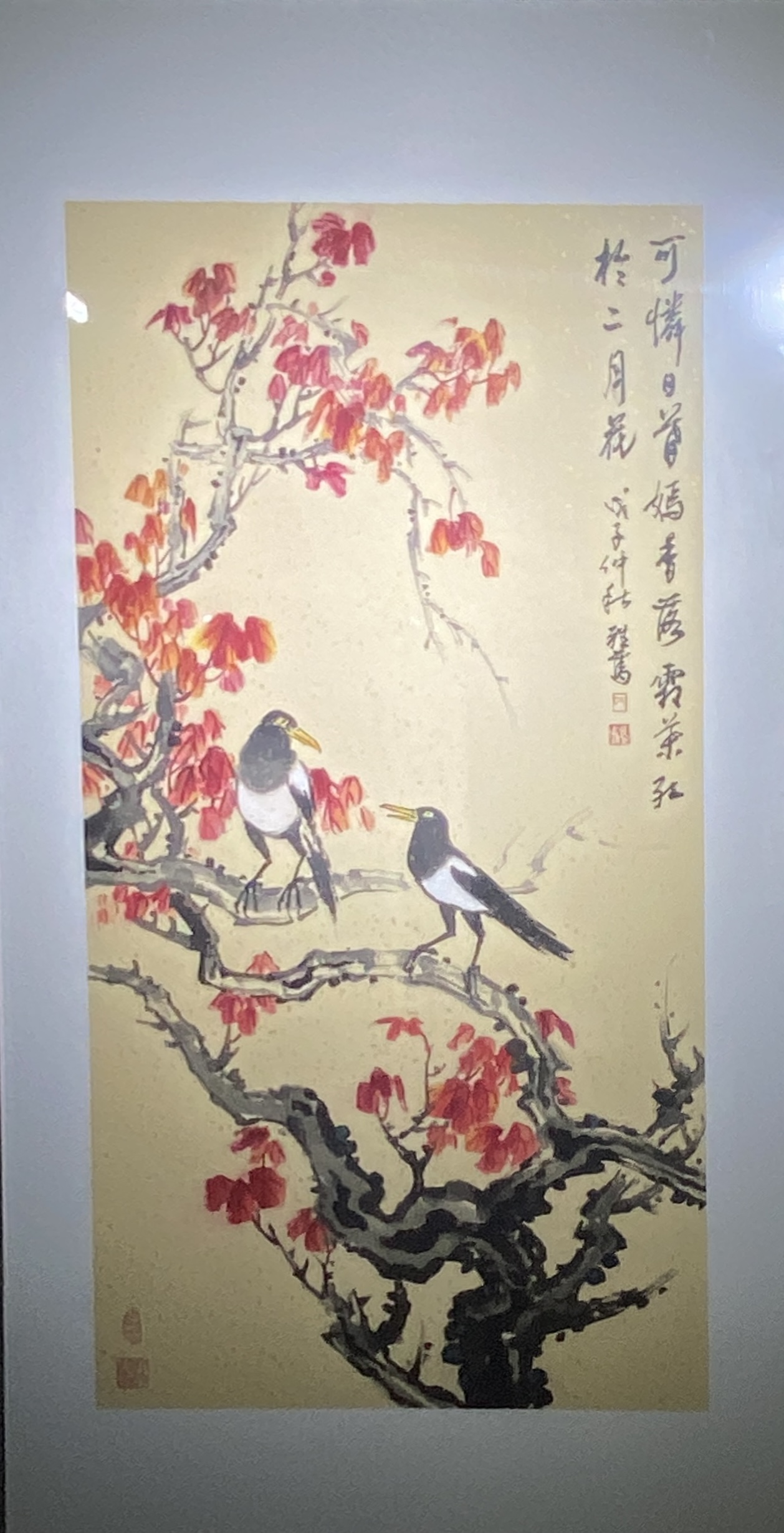 霜葉紅於二月花-2008-中国画-137×70-「丹青を振りかけ、詩情を送る-何継篤個人書画展」成都市美術館