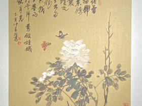 蓓蕾抽開素-1995-中国画-67×67-「丹青を振りかけ、詩情を送る-何継篤個人書画展」成都市美術館