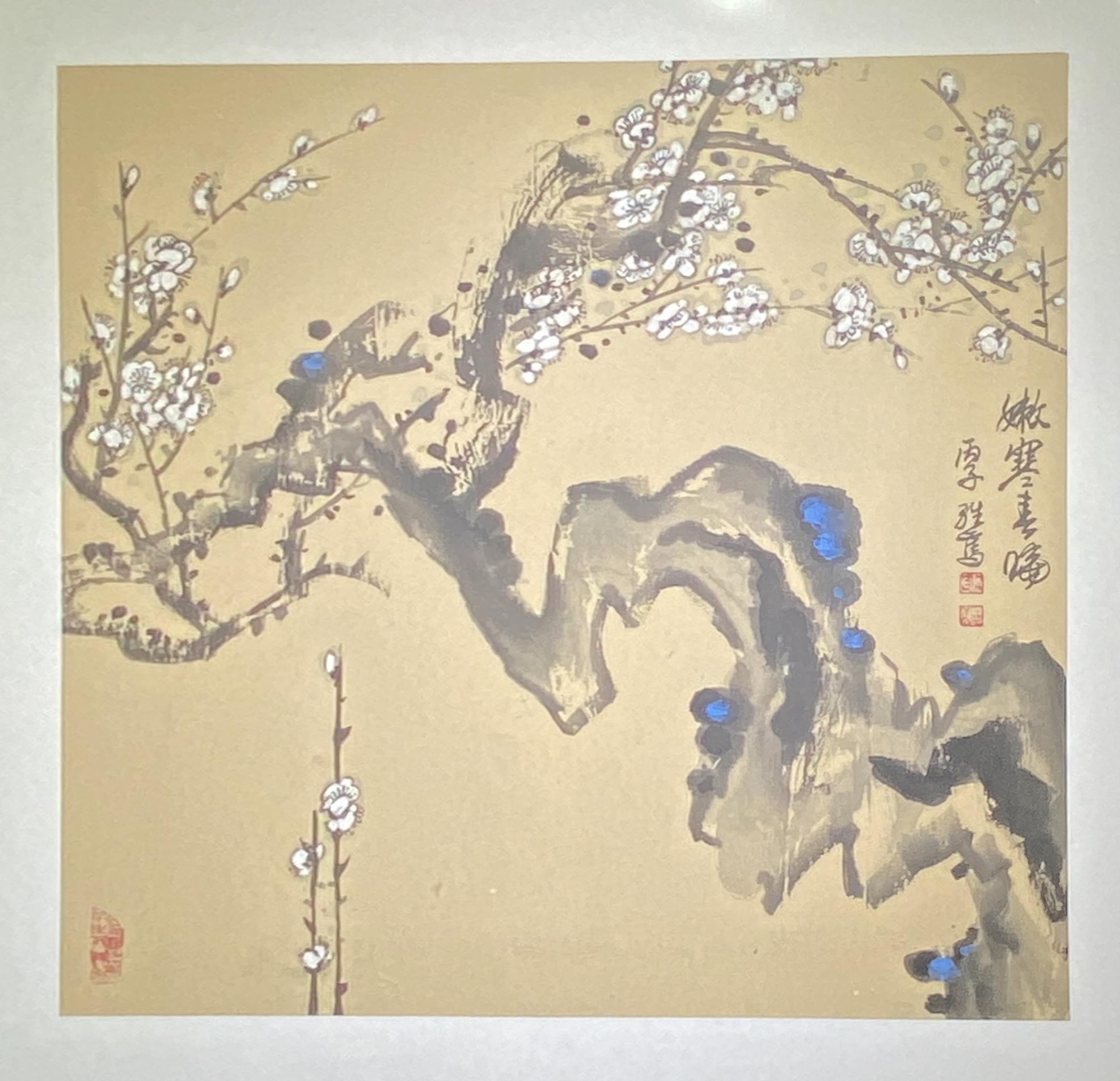 嫩寒春曉-1996-中国画-65×67-「丹青を振りかけ、詩情を送る-何継篤個人書画展」成都市美術館