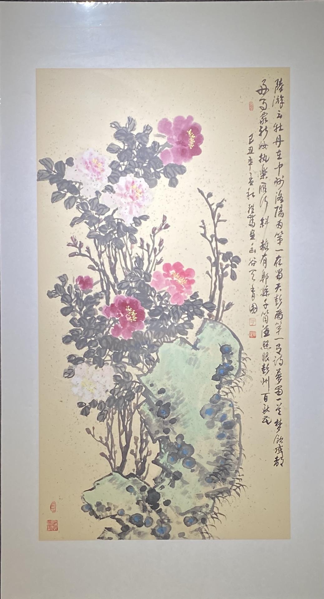 陸游雲牡丹-2009-中国画-173×94cm-「丹青を振りかけ、詩情を送る-何継篤個人書画展」成都市美術館