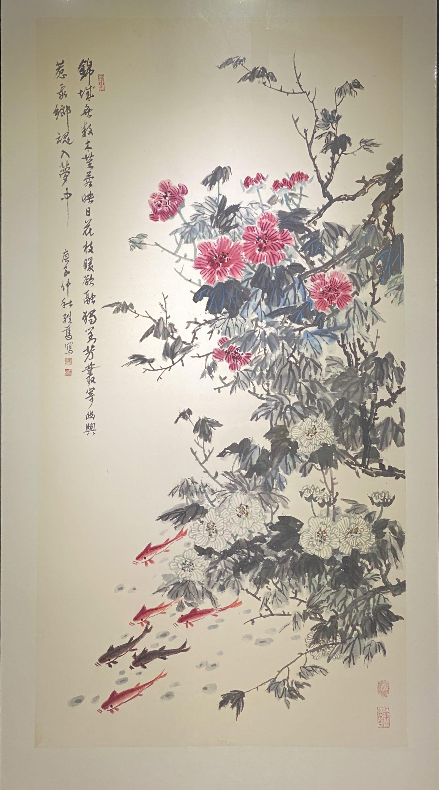 錦城の芙蓉-2020-中国画-247×125cm-「丹青を振りかけ、詩情を送る-何継篤個人書画展」成都市美術館