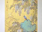 一架長條萬朵香-2015-中国画-137×69cm-「丹青を振りかけ、詩情を送る-何継篤個人書画展」成都市美術館