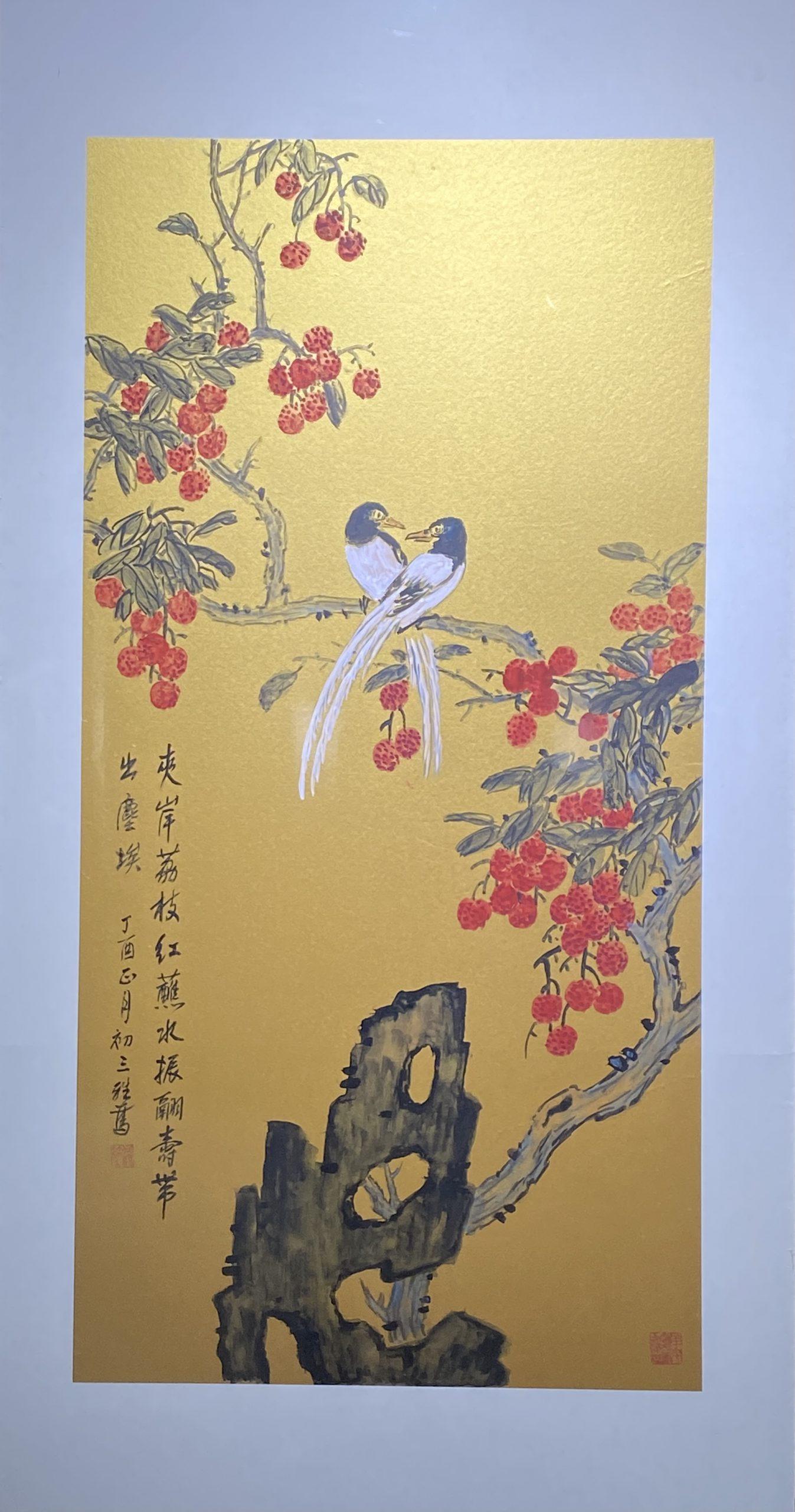 荔枝双棲-2017-中国画-137×69cm-「丹青を振りかけ、詩情を送る-何継篤個人書画展」成都市美術館