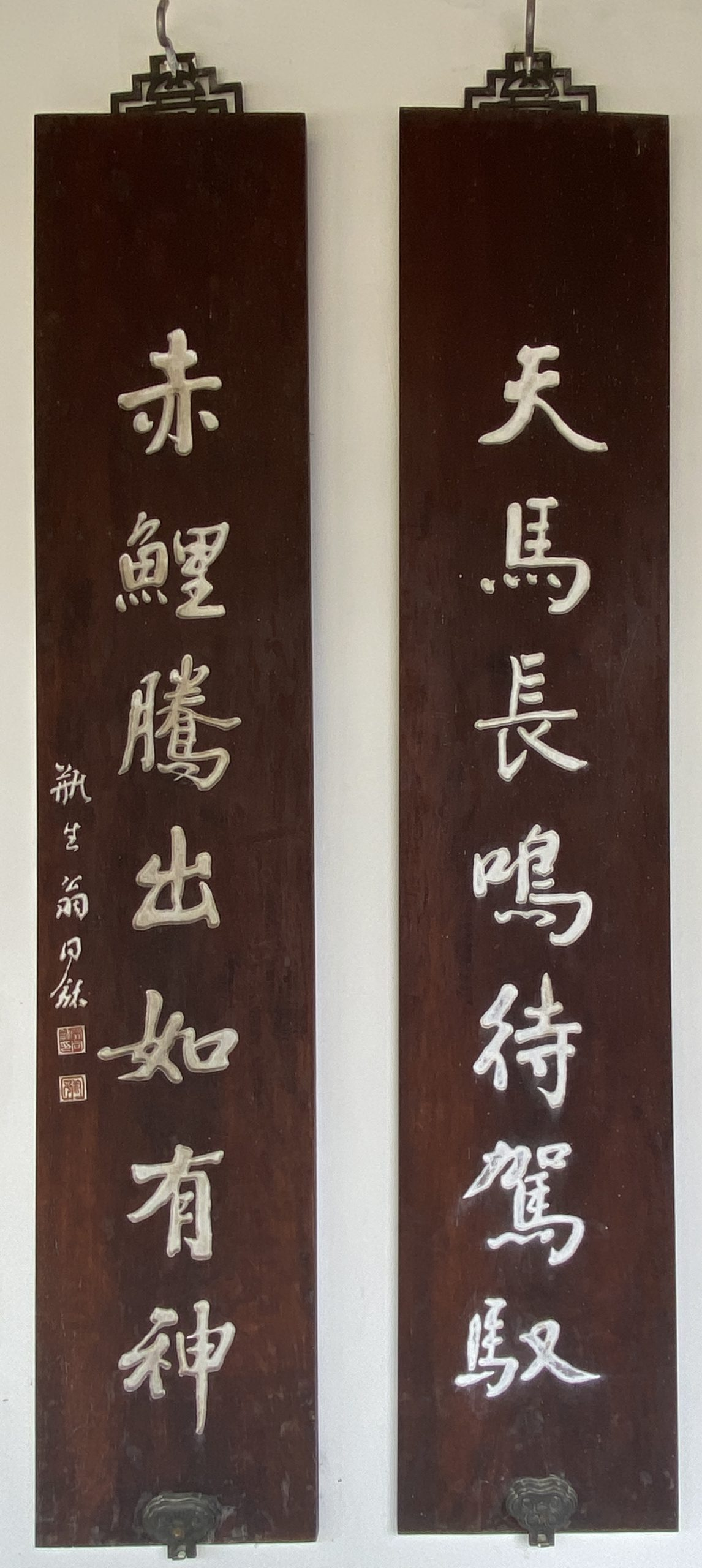集杜句聯-杜詩書法木刻廊-浣花溪公園-成都杜甫草堂博物館-書:清-翁同龢