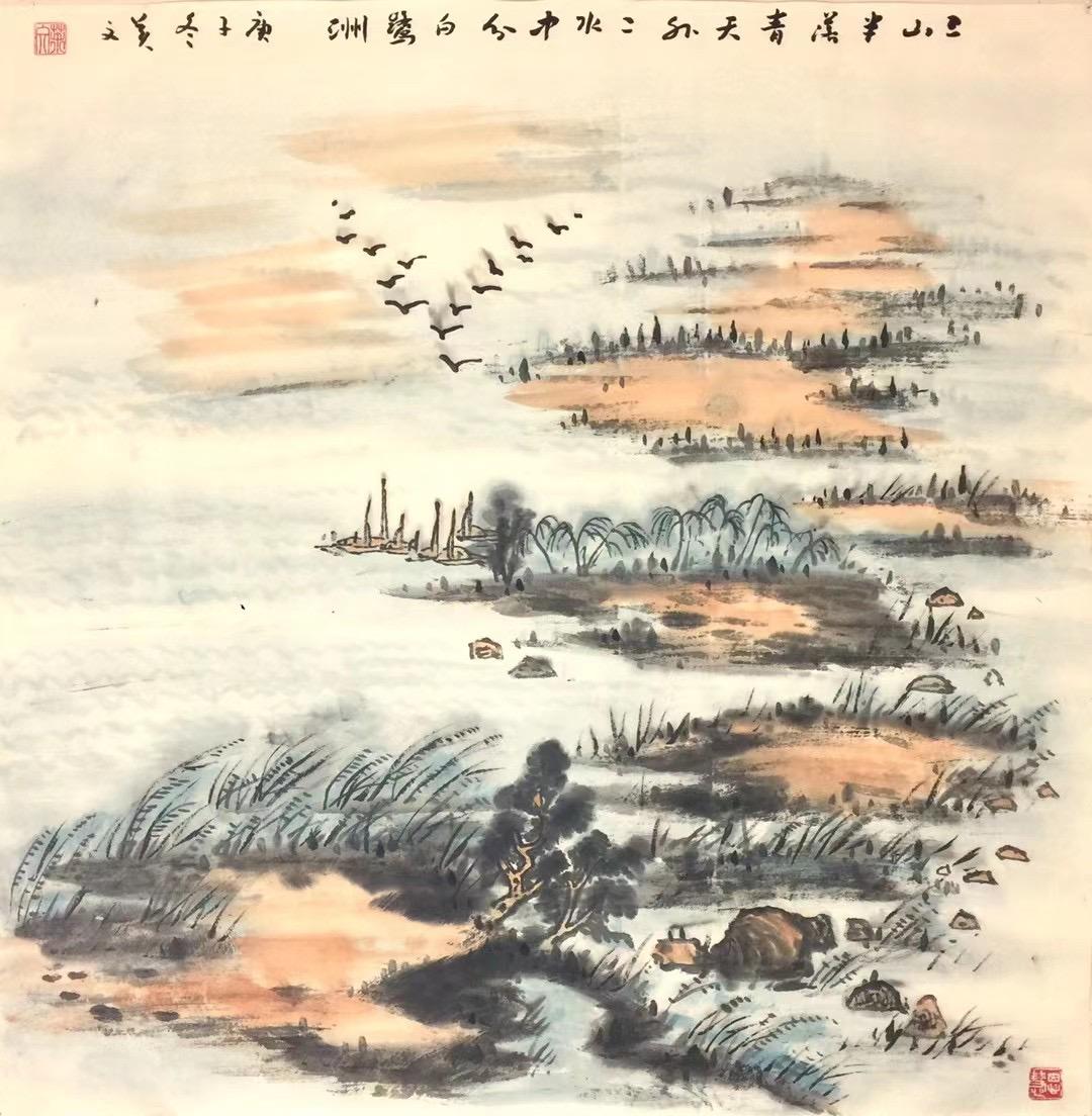 【登金陵鳳凰台 唐 · 李白】書画:王英文-南山老人
